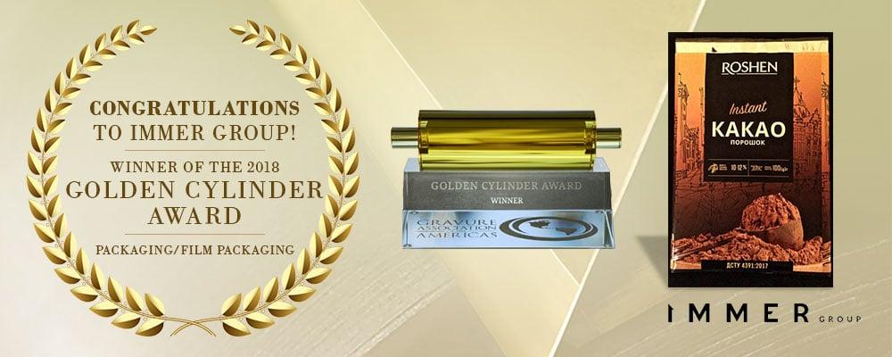 2018 Golden Cylinder Award banner